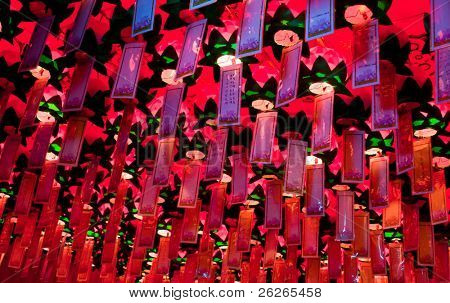 Lungta, ritual wish flags hanging inside of Buddhist Yakcheonsa Temple, Jeju Island, South Korea