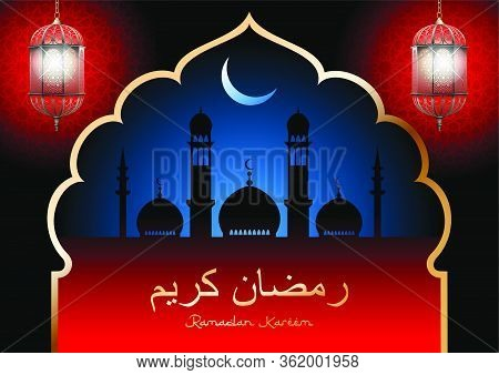 Two Ornamental Eastern Oriental Lanterns, Golden Arabic Arch, Silhouettes Of Mosques And Minarets, M
