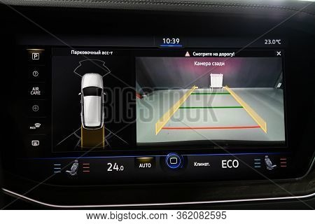 Novosibirsk/ Russia - March 09 2020: Volkswagen Touareg, Reverse Camera With Monitor,buttons - Detai