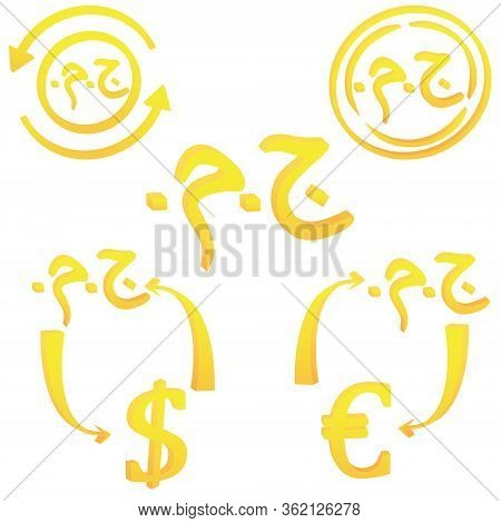 3d Egyptian Pound Currency Symbol Icon Of Egypt Vector Illustration On A White Background