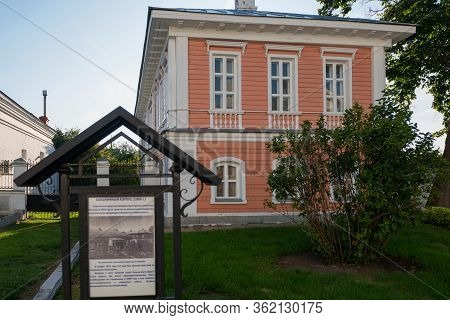 Murom, Russia - August 24, 2019: Hospital Building In The Annunciation Monastery In Murom, Vladimir