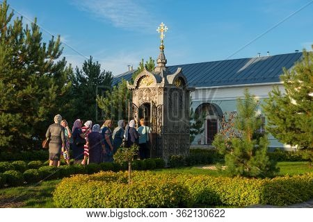 Murom, Russia - August 24, 2019: Metal