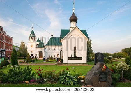 Murom, Russia - August 24, 2019: Stone In Memory Of The Visit Of Patriarch Alexy Ii On The Territory