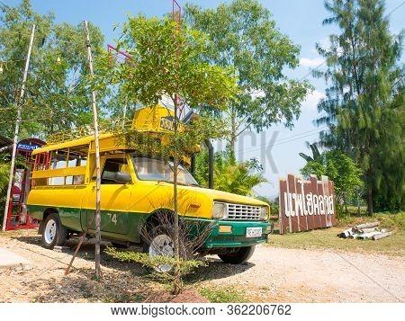 Lampang, Thailand - February 23, 2020: Landmark Is Take Photo At Restaurant Thaifood(thai Name :high