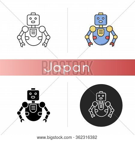 Robot Icon. Innovative Technology. Artificial Intelligence. Futuristic Children Toy. Cute Cyborg Mas
