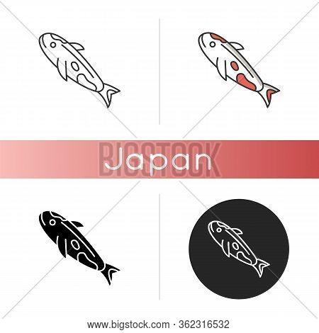 Koi Carp Icon. Japanese Fish As Luck Symbol. Exotic Chinese Goldfish. Underwater Wildlife Animal. Ca