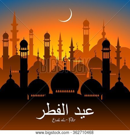 Eid Al-fitr Square Banner Or Social Network Post Template With New Moon Crescent After Sunset, Silho