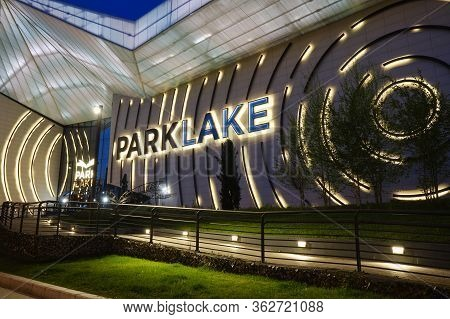 Bucharest, Romania - April 18, 2020: Main Entrance Of Parklake Mall On A Saturday Evening During The
