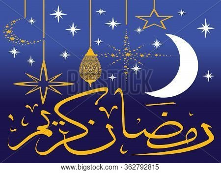 Ramadan Kareem Arabic Calligraphy Greeting Card, Ramadan Kareem Background. Ramadan Kareem Vector, I
