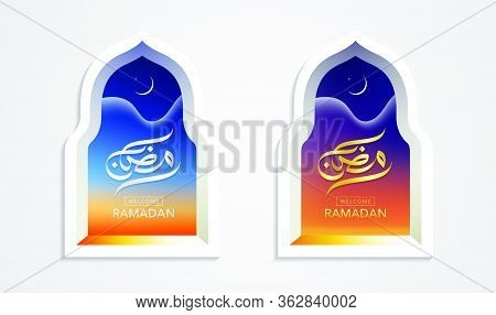 Ramadan Calligraphy Greeting Card With Crescent In Mosque Window. Ramadan Kareem Calligraphy. Vector