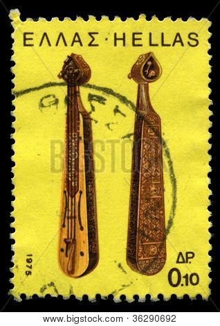A Stamp Printed By Greece, Shows Pontos Lyre