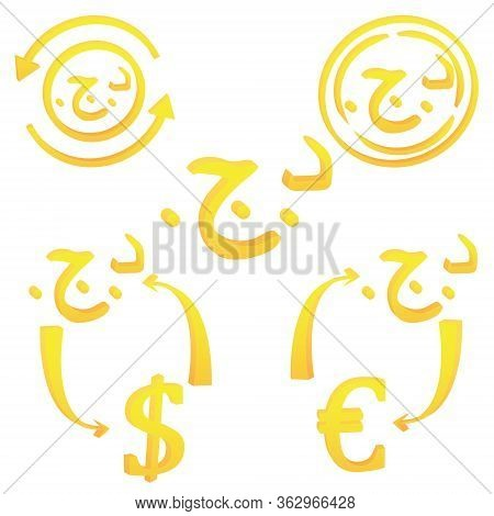 3d Algerian Dinar Currency Of Algeria Symbol Icon Vector Illustration On A White Background