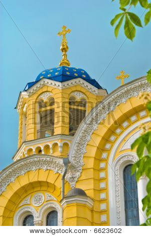 Fragment Of The St Vladimir Cathedral  In Kyiv, Ukraine