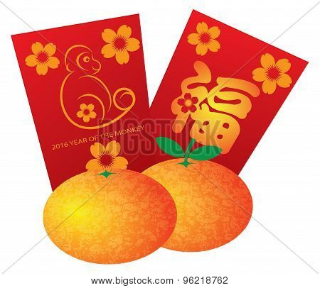 2016 Year Of The Monkey Red Packets