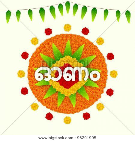 Atham flower images illustrations vectors free bigstock shiny text onam on flowers and leaves decorated rangoli beautiful greeting card design for south m4hsunfo
