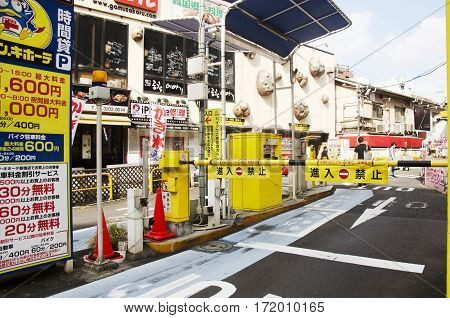 Barrier Gate Of Entrance And Exit Of Car Parking For Japanese People Rent Place For Stop And Deposit