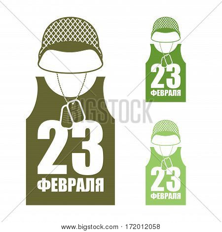 February 23 Day Of Fatherland Defenders In Russia. Soldiers Helmet And Shirt. Military Clothing. Arm