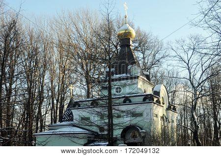 Xenia of St. Petersburg on Vasilevsky Island Chapel