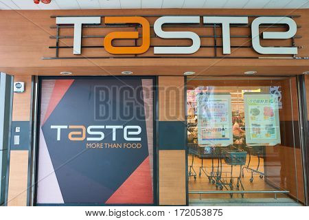 HONG KONG - CIRCA NOVEMBER, 2016:exterior of Taste supermarket. Taste is a chain supermarket in Hong Kong owned by AS Watson