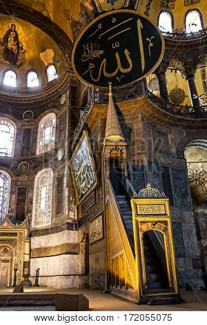 ISTANBUL, TURKEY - APR 12, 2017: Interior architecture of the Hagia Sophia Istanbul Turkey. Hagia Sophia is the greatest monument of Byzantine Culture.