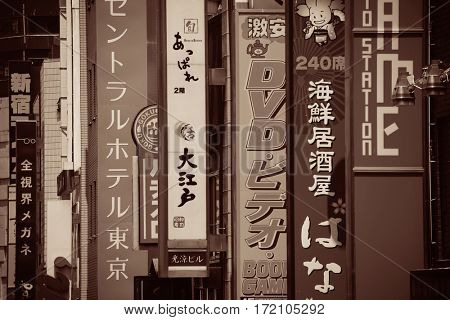 TOKYO, JAPAN - MAY 13: Bulletin board in street  on May 13, 2013 in Tokyo. Tokyo is the capital of Japan and the most populous metropolitan area in the world