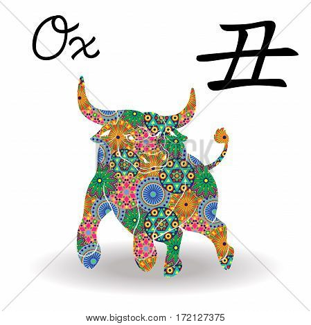 Chinese Zodiac Sign Ox With Color Geometric Flowers