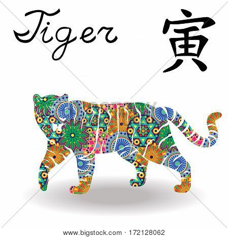 Chinese Zodiac Sign Tiger With Color Geometric Flowers