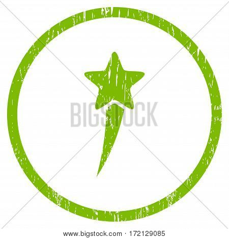 Starting Star grainy textured icon for overlay watermark stamps. Rounded flat vector symbol with dust texture. Circled light green ink rubber seal stamp with grunge design on a white background.
