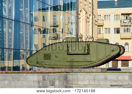 Armored tank in Constitution square in Kharkiv Ukraine