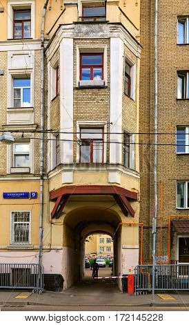 MOSCOW/ RUSSIA - JULY 16, 2015. Brick house with an archway and a Bay window built in the early 20th century. Ozerkovsky lane, Moscow, Russia