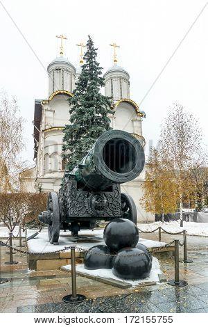 King Cannon. Tsar Cannon. Moscow Kremlin