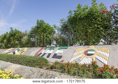 UAE national flags monument in a roundabout in Liwa Oasis. Emirate of Abu Dhabi United Arab Emirates Middle East