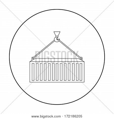 Container icon of vector illustration for web and mobile design