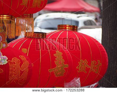 Red Chinese Lanterns For Sale In Xian