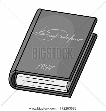 Violet book icon in monochrome design isolated on white background. Books symbol stock vector illustration.