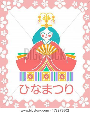 Hinamatsuri  Japanese Woman  In The Linear Style