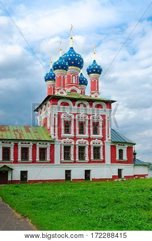 Famous Church of Tsarevich Dmitry on Blood in Uglich Kremlin Golden Ring of Russia