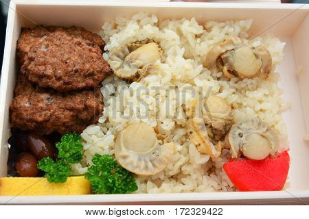 Japanese Meal in a Box (Bento) .