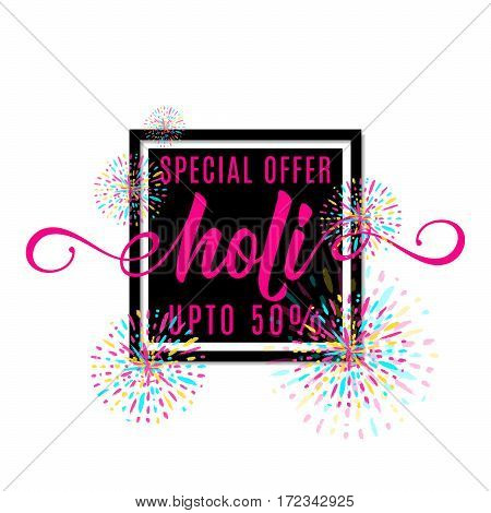 Vector illustration of holi festival of colors banner sale with lettering text sign in black square shape frame, colorful explosion with grunge rays isolated on white background