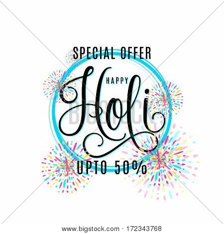 Vector illustration of holi festival of colors banner sale with lettering text sign in blue round shape frame, colorful explosion with grunge rays isolated on white background