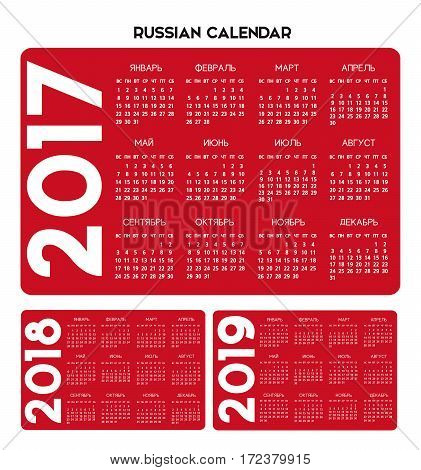 Russia Calendar 2017-2018-2019 vector text is outline