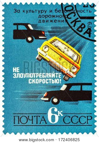 MOSCOW RUSSIA - February 18 2017: A stamp printed in USSR (Russia) shows cars series