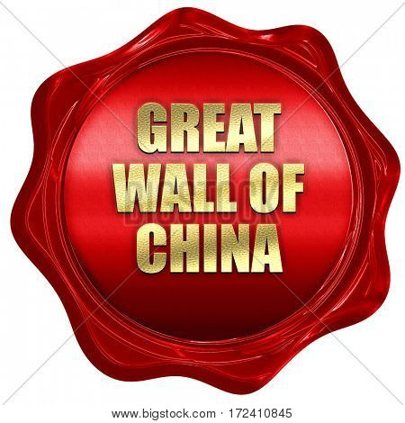 great wall of china, 3D rendering, red wax stamp with text