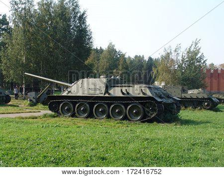 Russia. Snegiri city.Battle tanks and anti tank gun museum