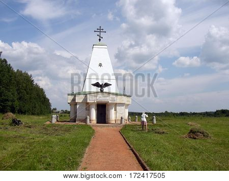 Russia. Moscow region. Monument at Borodino battlefield