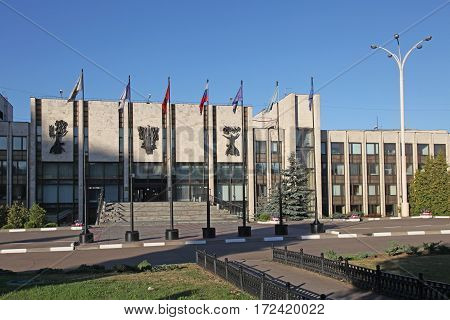 Russia. Moscow. MGIMO (Moscow state institute of International relations) building