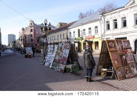 Russia. Moscow, View at historical famous street - Arbat