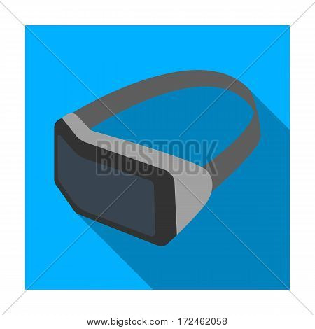 Virtual reality headset icon in flat design isolated on white background. Personal computer accessories symbol stock vector illustration.
