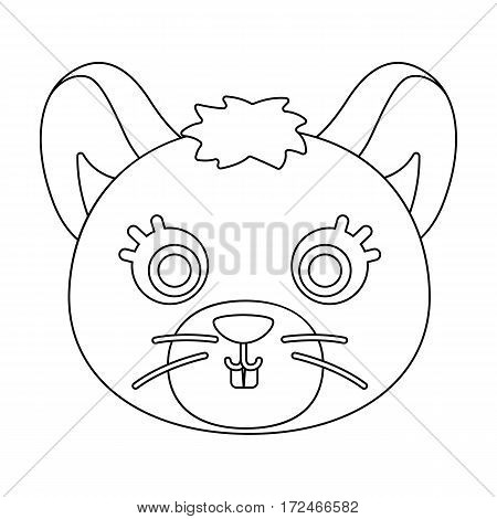 Mouse muzzle icon in outline design isolated on white background. Animal muzzle symbol stock vector illustration.