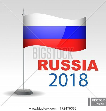 Russian Federation. Flag. A Country. For Your Design.